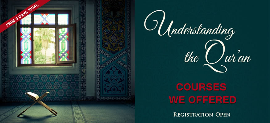 Learning Quran for beginners | Online Quran explore