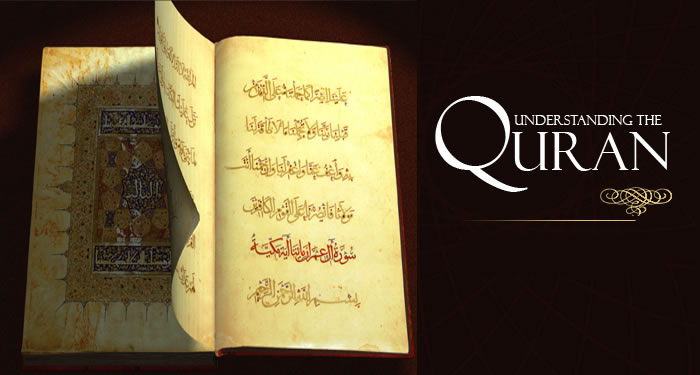 Learn to Read Quran Translation in Urdu & English